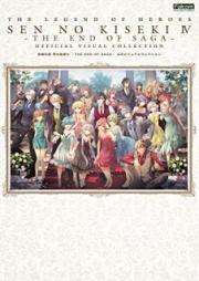 [Artbook] 英雄伝説 閃の軌跡IV -THE END OF SAGA- 公式ビジュアルコレクション