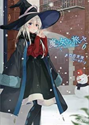 [Novel] 魔女の旅々 第01-10巻 [Majo No Tabi Tabi vol 01-10]