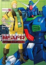 機動戦士ガンダム MSV-R ジョニー・ライデンの帰還 第01-18巻 [Kidou Senshi Gundam MSV-R: Johnny Ridden no Kikan vol 01-18]