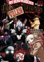 僕のヒーローアカデミア 第01-27巻 [Boku no Hero Academia vol 01-27]