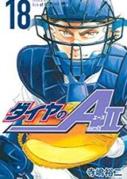ダイヤのA actⅡ 第01-26巻 [Daiya no A – Act II vol 01-26]
