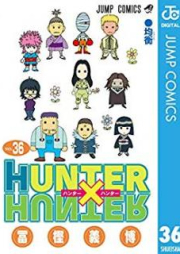 ハンター×ハンター 第01-36巻 [Hunter x Hunter vol 01-36]