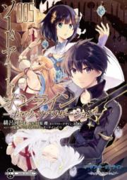 ソードアート・オンライン -ホロウ・リアリゼーション- 第01-06巻 [Sword Art Online Hollow Realization vol 01-06]