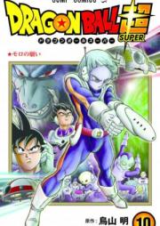 ドラゴンボール超 第01-12巻 [Dragon Ball Chou vol 01-12]