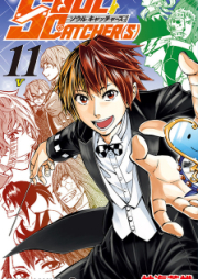 ソウルキャッチャーズ 第01-11巻 [Soul Catcher(S) vol 01-11]