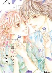 スミカスミレ 第01-11巻 [Sumika Sumire vol 01-11]