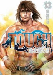 TOUGH 龍を継ぐ男 第01-10巻 [TOUGH Ryu wo Tsugu Otoko vol 01-10]