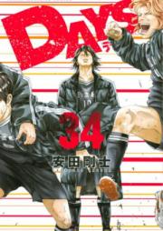 DAYS 第01-41巻