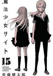 魔法少女サイト 第01-16巻 [Mahou Shoujo Site vol 01-16]