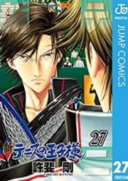 新テニスの王子様 第01-29巻 [Shin Tennis no Oujisama vol 01-29]