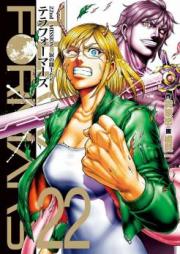 テラフォーマーズ 第01-22巻 [Terra Formars vol 01-22]