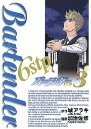 バーテンダー6stp 第01-02巻 [Bartender 6stp vol 01-02]