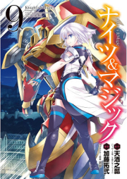 [Novel] ナイツ&マジック 第01-09巻 [Knight's & Magic vol 01-09]