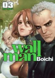 Wallman ウォ-ルマン 第01-03巻