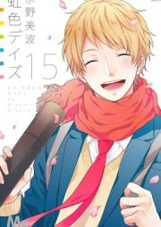 虹色デイズ 第01-15巻 [Nijiiro Days vol 01-15]