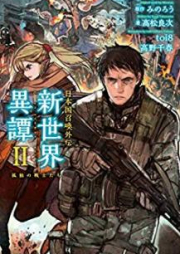 [Novel] 日本国召喚外伝 新世界異譚 I-II [Nihonkoku Shokan Gaiden Shinsekai Itan vol 01-02]