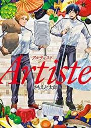 Artiste 第01-03巻