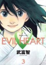 イビルハート 第01-06巻 [EVIL HEART vol 01-06]