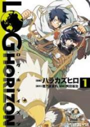 ログ・ホライズン 第01巻 [Log Horizon vol 01]