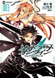 ソードアート・オンライン フェアリィ・ダンス 第01-03巻 [Sword Art Online – Fairy Dance vol 01-03]