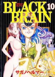 ブラック・ブレイン 第01-10巻 [Black Brain vol 01-10]