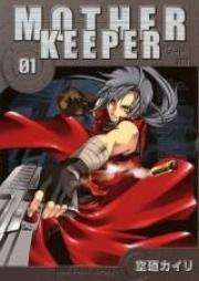 マザーキーパー 第01-05巻 [Mother Keeper vol 01-05]