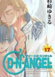 ディー・エヌ・エンジェル 第01-15、17-18巻 [D.N.Angel vol 01-15、17-18]