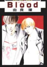 ブラッド・プラス 第01-05巻 [Blood+ vol 01-05]