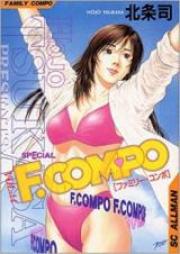 ファミリー・コンポ 第01-14巻 [F. Compo vol 01-14]