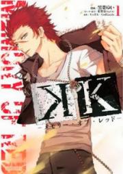 K ―メモリー・オブ・レッド― 第01巻 [K – Memory of Red vol 01]