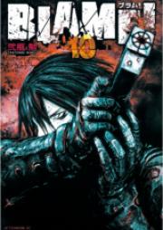 ブラム! 第01-10巻 [Blame! vol 01-10]