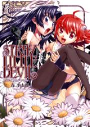 ストレイ リトル デビル 第01-05巻 [Stray Little Devil vol 01-05]