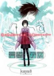有線少女plugーin girl 第01-03巻 [Yuusen Shoujo – Plug-in Girl vol 01-03]