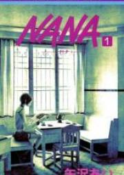 ナナ 第01-21巻 [Nana Vol 01-21]