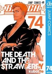 ブリーチ 第01-74巻 [Bleach vol 01-74]