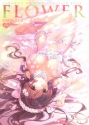 [Artbook] FLOWER-OMUNIBUS-