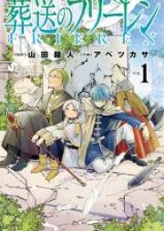 葬送のフリーレン 第01-04巻 [Soso no Furiren vol 01-04]