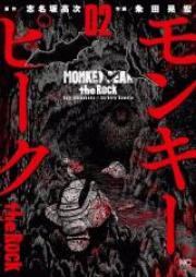 モンキーピーク the Rock 第01-05巻 [Monkey Peak the Rock vol 01-05]