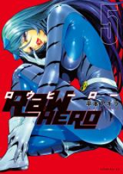 RaW HERO 第01-06巻
