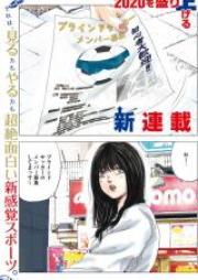 ブクロキックス 第01-02巻 [Bukuro Kikkusu vol 01-02]