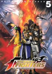 THE KING OF FIGHTERS ~A NEW BEGINNING~ 第01-05巻