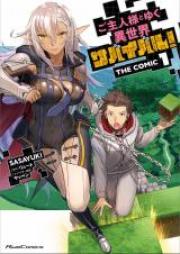 ご主人様とゆく異世界サバイバル! THE COMIC 第01-02巻 [Goshujinsama to Yuku Isekai Sabaibaru THE COMIC vol 01-02]