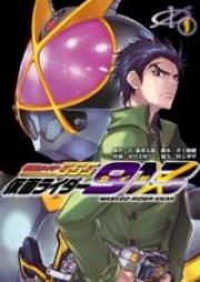 仮面ライダー913 第01-02巻 [Kamen Raida Kaiza vol 01-02]