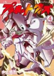 プラネット・ウィズ 第01-05巻 [Puranetto Uizu vol 01-05]
