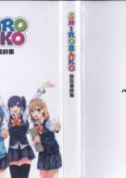 [Artbook] SHIROBAKO 設定資料集 [SHIROBAKO Setting sourcebook]