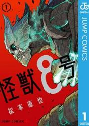 怪獣8号 第01-02巻 [Kaiju Hachigo vol 01-02]