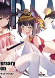 [Artbook] アズールレーン Third Anniversary Art Collection