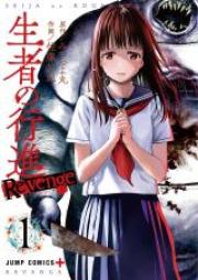 生者の行進 Revenge 第01-03巻 [Seija no Koshin Revenge vol 01-03]