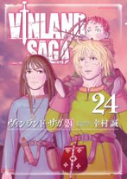 ヴィンランドサガ 第01-25巻 [Vinland Saga vol 01-25]