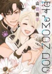 恋するMOON DOG 第01-03巻 [Koisuru Mun Doggu vol 01-03]